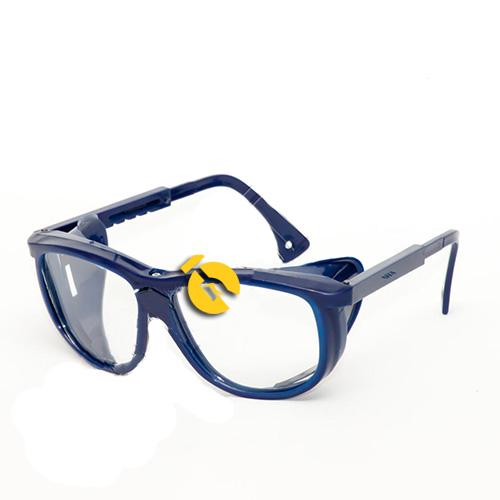 ac838ff8a71f ▷ Купить защитные очки с EK.ua - все цены интернет-магазинов ...