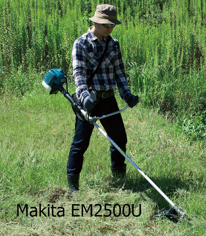 Makita EM2500U