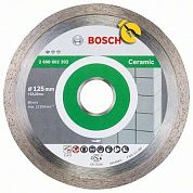 Диск алмазный сплошной Bosch Professional for Ceramic125х22,23 мм (2608602202)