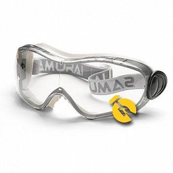 Очки защитные Husqvarna Goggles (5449639-01) - купить с доставкой по ... c33976303aa